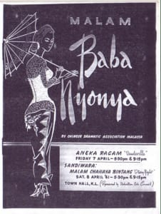 1961, Malam Baba Nyonya | Starry Night: Programme Cover