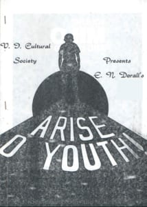 1966: Arise O Youth: Programme Cover