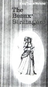 1968, The Beaux Stratagem: Programme Cover