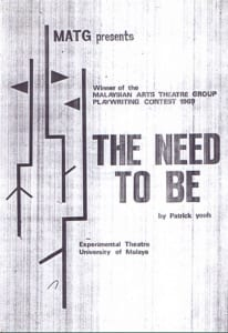 1970, The Need To Be: Programme Cover