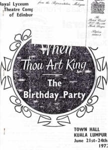 1972, When Thou Art King | The Birthday Party: Programme Cover