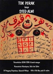 1975, Tok Perak: Programme Cover 1