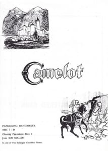 1977, Camelot: Programme Cover