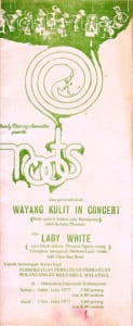 1977: Roots: Wayang Kulit in Concert (Meminang Puteri Siti Dewi) | Lady White: Programme Cover