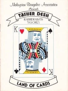 1978, Tasher Desh (Land Of Cards): Programme Cover