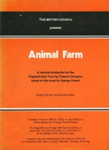 1981 Animal Farm cover