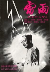 1984 8 Thunderstorm Program Cover