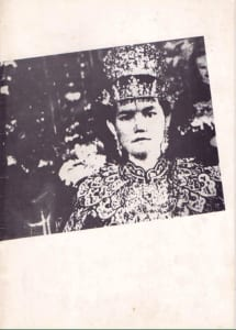 1984, Emily of Emerald Hill: Programme Cover