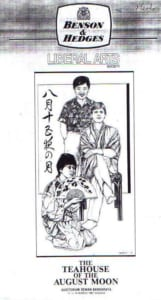 1987, The Tea House of The August Moon: Programme Cover