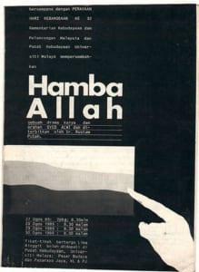 1989, Hamba Allah: Programme Cover