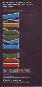 1991, Di Kota Di Kampung: Programme Cover