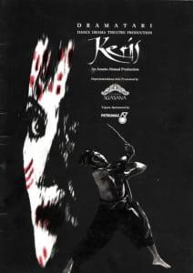 1992, Dramatari Keris: Programme Cover