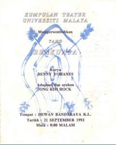 1993, Yang Berkuasa: Programme Cover