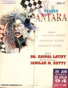 1994, Antara: Programme Cover