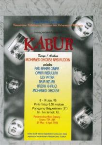 1995, Kabur: Programme Cover