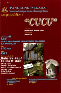 1995, Cucu: Programme Cover