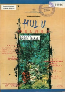 1995, Hulu Melaka: Programme Cover