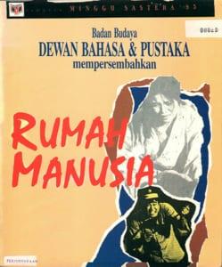 1995, Rumah Manusia: Programme Cover