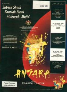 1995, Antara: Programme Cover