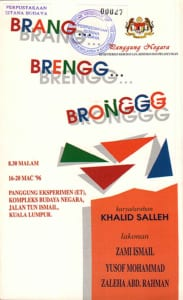 1996, Brang... Brengg... Bronggg: Programme Cover