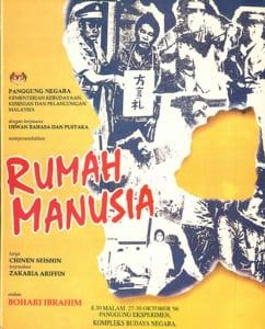 1996, Rumah Manusia: Programme Cover
