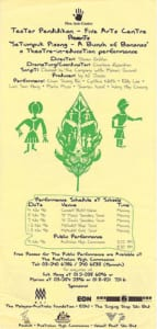 1996_Setumpuk Pisang: Programme Cover