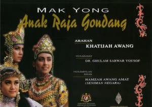 1997, Mak Yong Anak Raja Gondang: Programme Cover