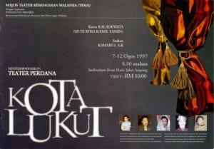 1997, Kota Lukut: Programme Cover