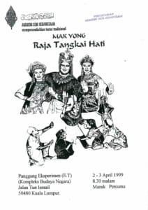 1999, Mak Yong Raja Tangkai Hati: Programme Cover