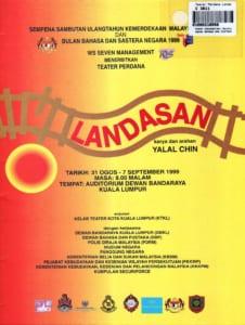 1999, Landasan: Programme Cover