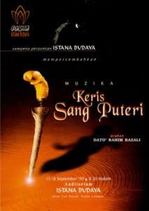 1999, Muzika Keris Sang Puteri: Programme Cover