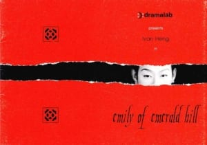 1999, Emily Of Emerald Hill: Programme Cover