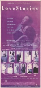 2000 Love Stories Poster