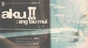 2001 Aku2 Ang Tau Mui Flyer 01
