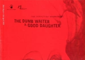 2001 The Dumb Waiter & Good Daughter cover