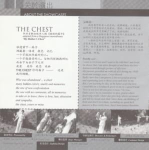 2001 Dan Dan Mini Theatre Festival Program The Chest Production Team