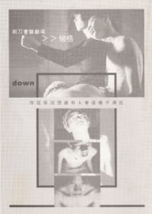 2001 Down Booklet Cover