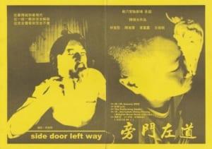 2002 Side Door Left Way Booklet 01