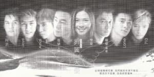 2003 April Angels Flyer 01