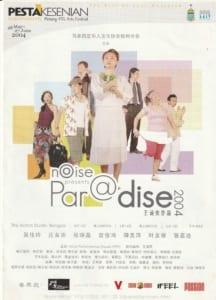 2004 Paradise Program Cover
