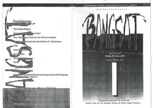 2005, Bangsat: Programme Outer Sheet