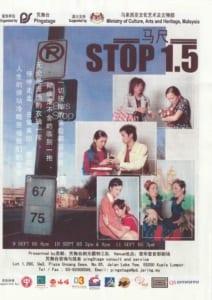 2005 Stop 1.5 Program Cover