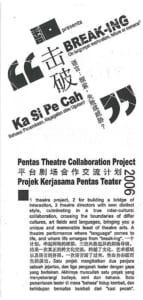 2006, Ka Si Pe Cah: Programme Cover