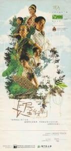2007 Long House Program Cover