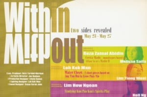 2007 Within Without Flyer 01