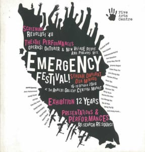 2008, Emergency Festival!: Programme Cover