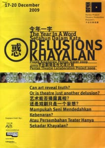 2009, Delusions Khayalan: Programme Cover