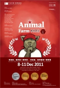 2011 Animal Farm Poster