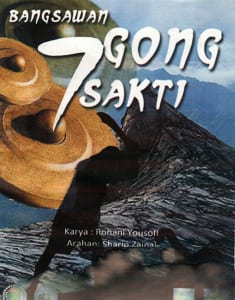 2012, 7 Gong Sakti Cover