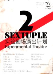 2014 Sextuple 2 Flyer 01